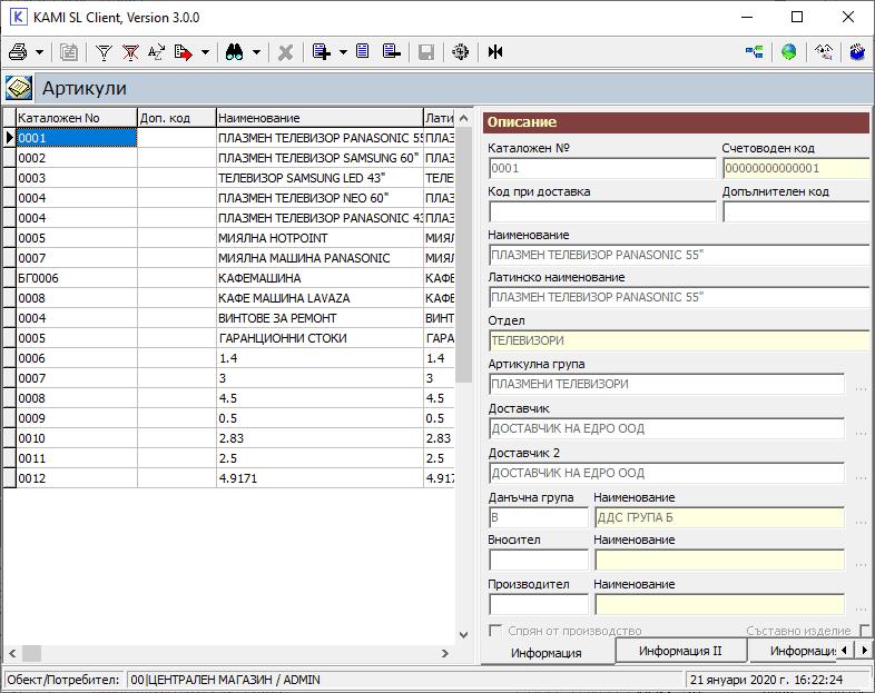 C:\Users\New\Desktop\2020-01-21_1622.png