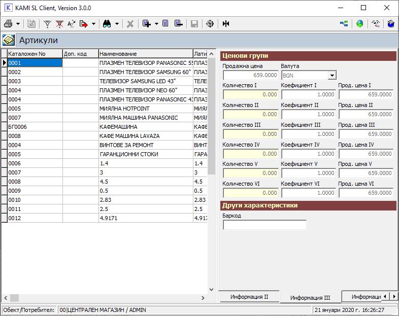 C:\Users\New\Desktop\2020-01-21_1626.png