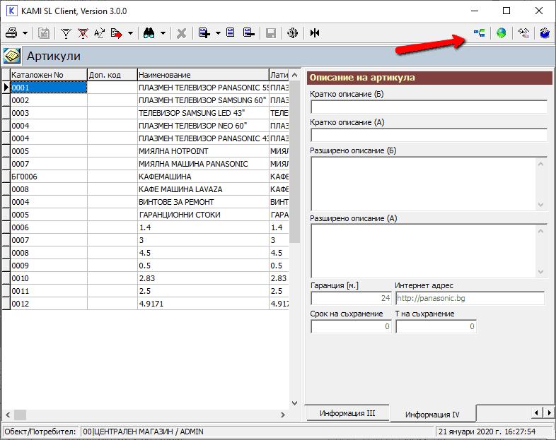 C:\Users\New\Desktop\2020-01-21_1628.png