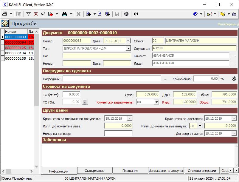 C:\Users\New\Desktop\2020-01-21_1731.png