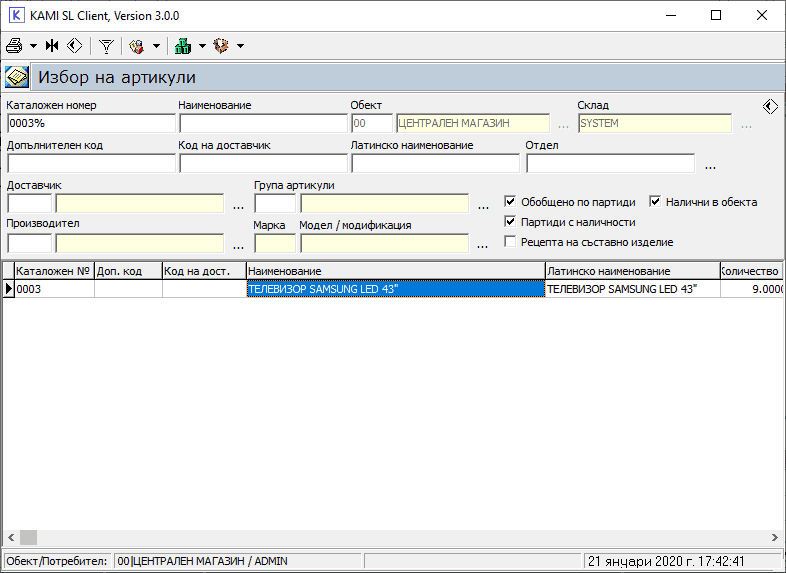 C:\Users\New\Desktop\2020-01-21_1742_001.png