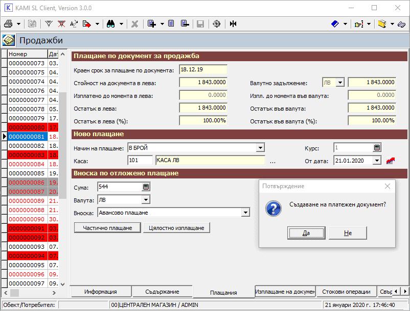C:\Users\New\Desktop\2020-01-21_1746.png