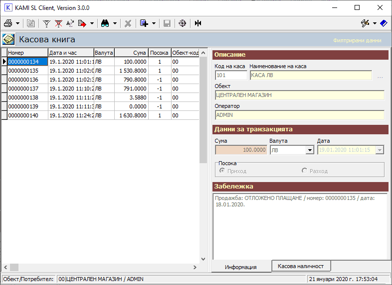 C:\Users\New\Desktop\2020-01-21_1753.png