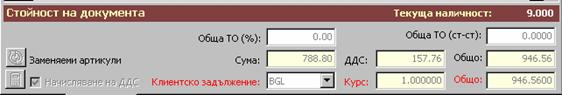 new_Kami_SG_filt_files/image120.jpg