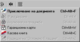 new_Kami_SG_filt_files/image145.jpg