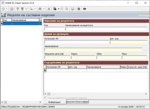 C:\Users\New\Desktop\2020-01-21_1643.png