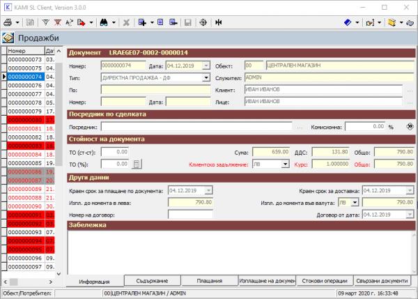 C:\Users\New\Desktop\2020-03-09_1633.png