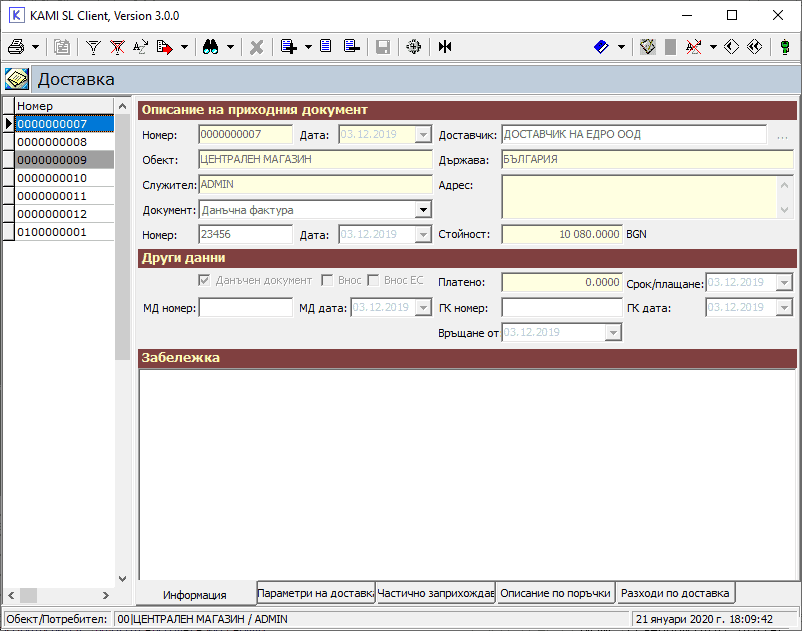 C:\Users\New\Desktop\2020-01-21_1809.png