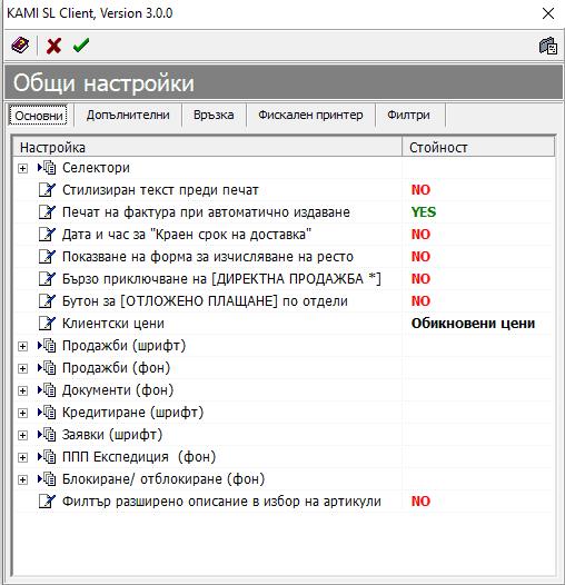 C:\Users\New\Desktop\2020-01-21_1853.png