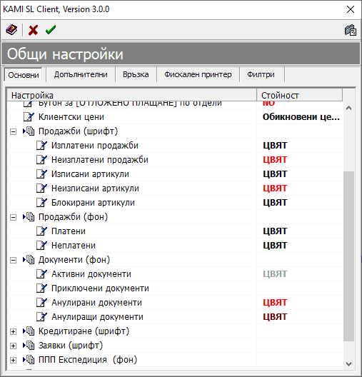 C:\Users\New\Desktop\2020-01-21_1906.png