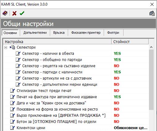 C:\Users\New\Desktop\2020-01-21_1907.png
