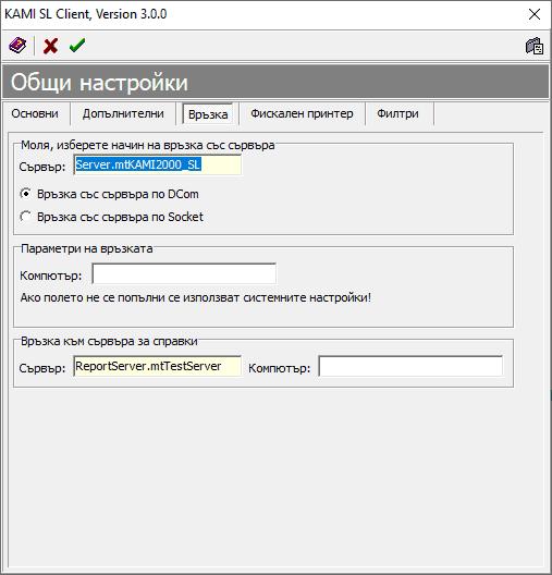C:\Users\New\Desktop\2020-01-21_1909.png