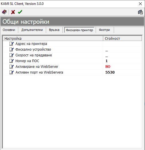C:\Users\New\Desktop\2020-01-21_1910.png
