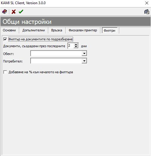 C:\Users\New\Desktop\2020-01-21_1911.png